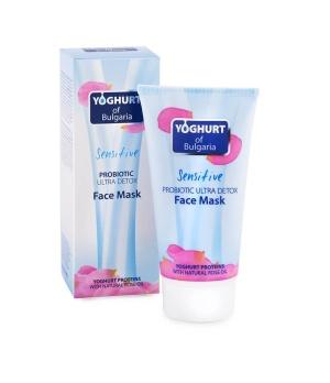 Probiotic Ultra Detox Face Mask Yoghurt Of Bulgaria
